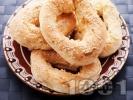 Рецепта Домашни гевреци със сусам